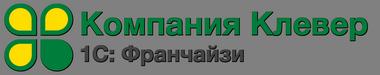 Компания Клевер Логотип